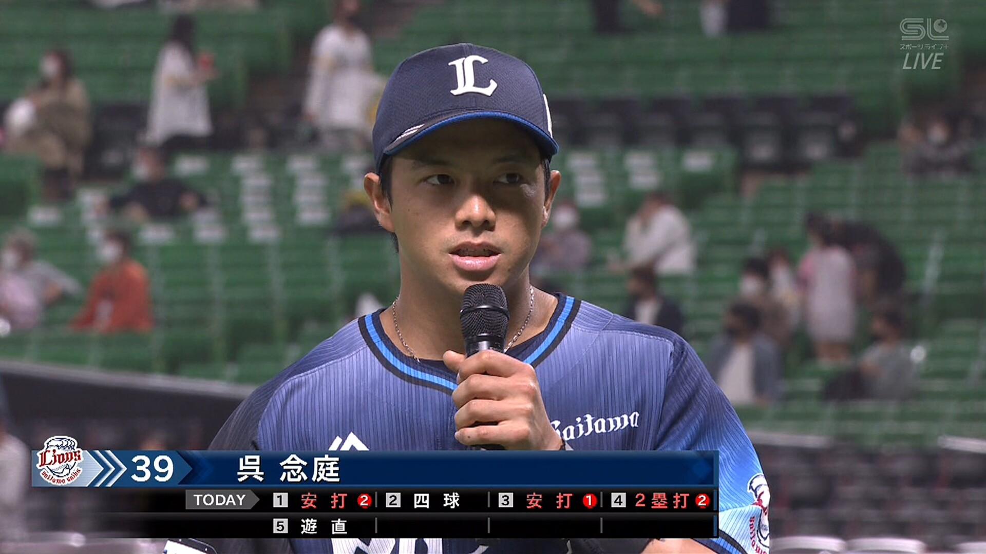 西武・呉念庭(27) .462(13ー6) 2本 9打点 OPS1.665