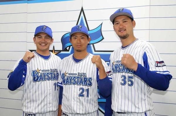 侍ジャパン28人発表 DeNAから3投手