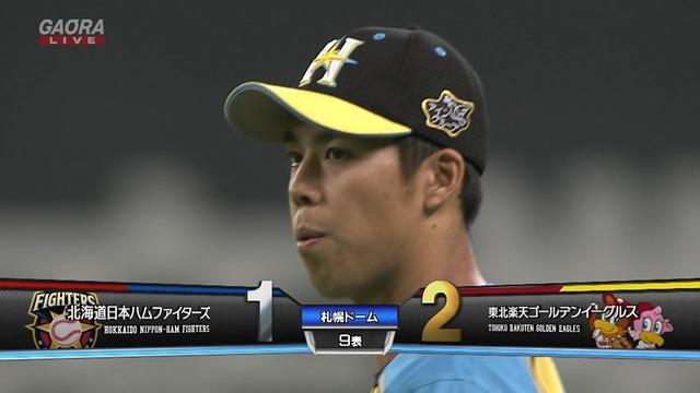 【元巨人】 日本ハム、大田のタイムリーで追いくも大累のエラーで負ける