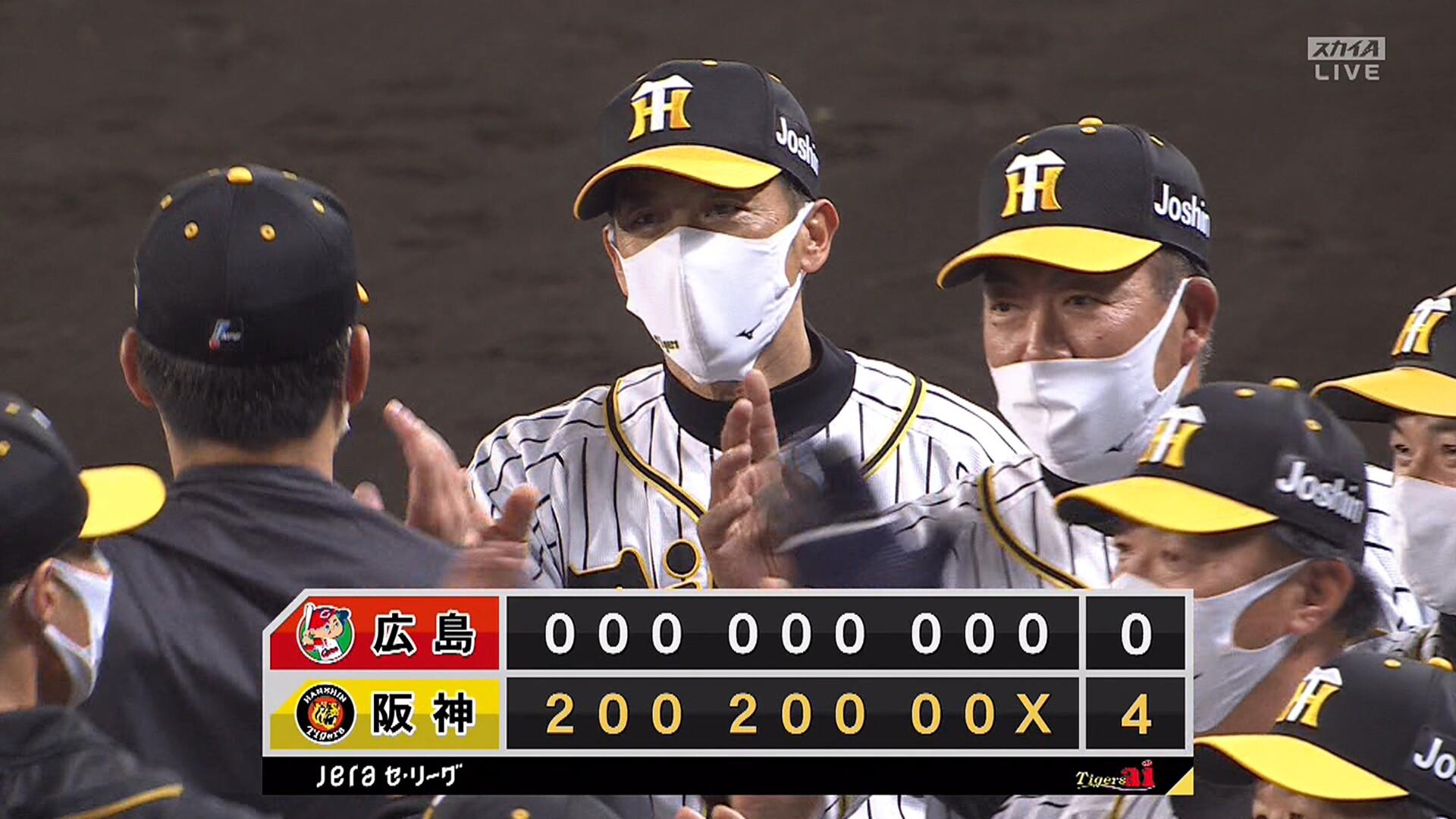 阪神、バカ強い! 投打かみ合い5連勝wwwww