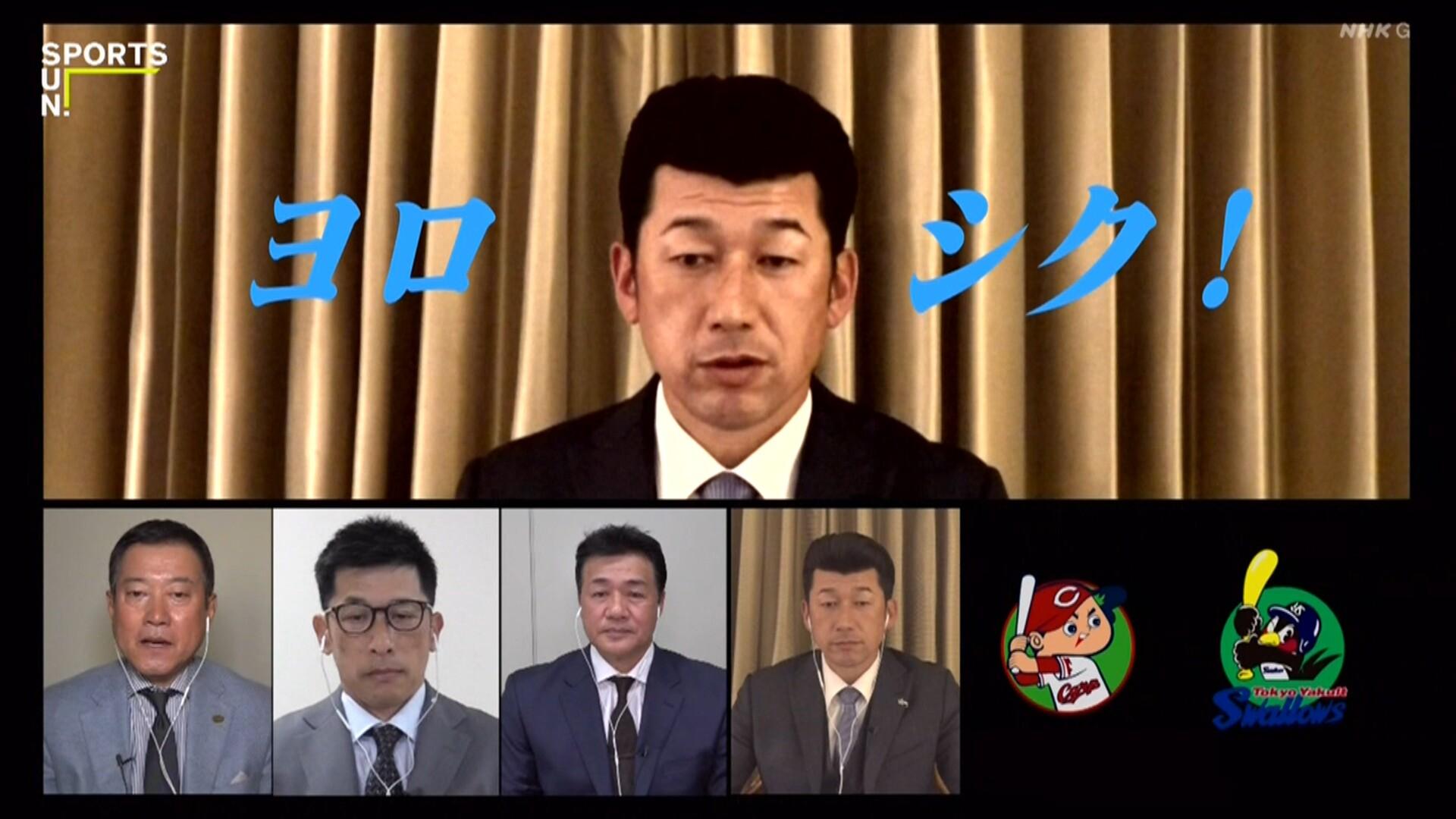 セ・リーグ 監督座談会まとめ