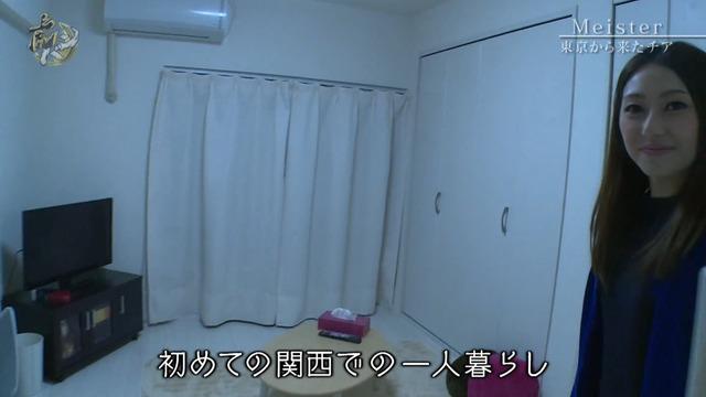 2014_0413_201630_143