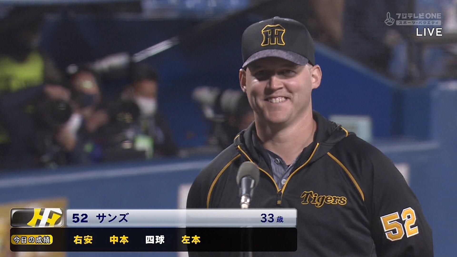 阪神・サンズ、打率1.000(429-429) 286本 286打点ペースwwww