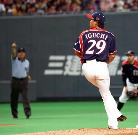日本ハム・井口、反則投球判定に困惑「今まで全く言われたことがなかった」