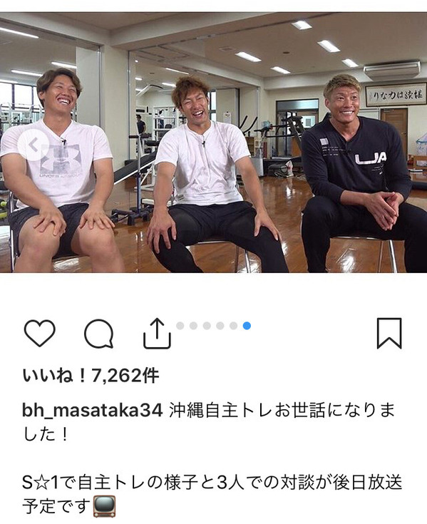 【朗報】 糸井 柳田 吉田正尚の対談がS1で放送決定