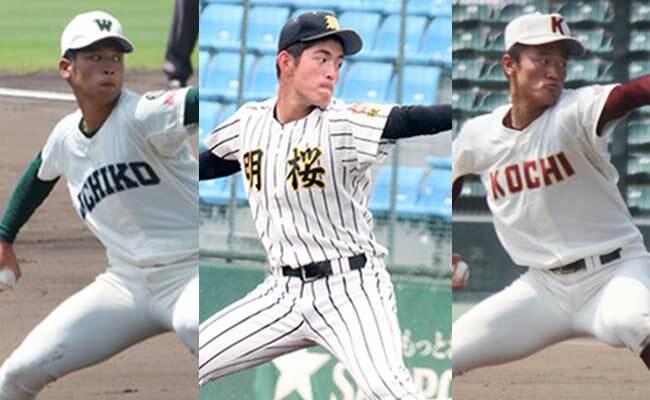 広島、ドラフト1位は高校生投手! 「小園健太・森木大智・風間球打のうち1人」