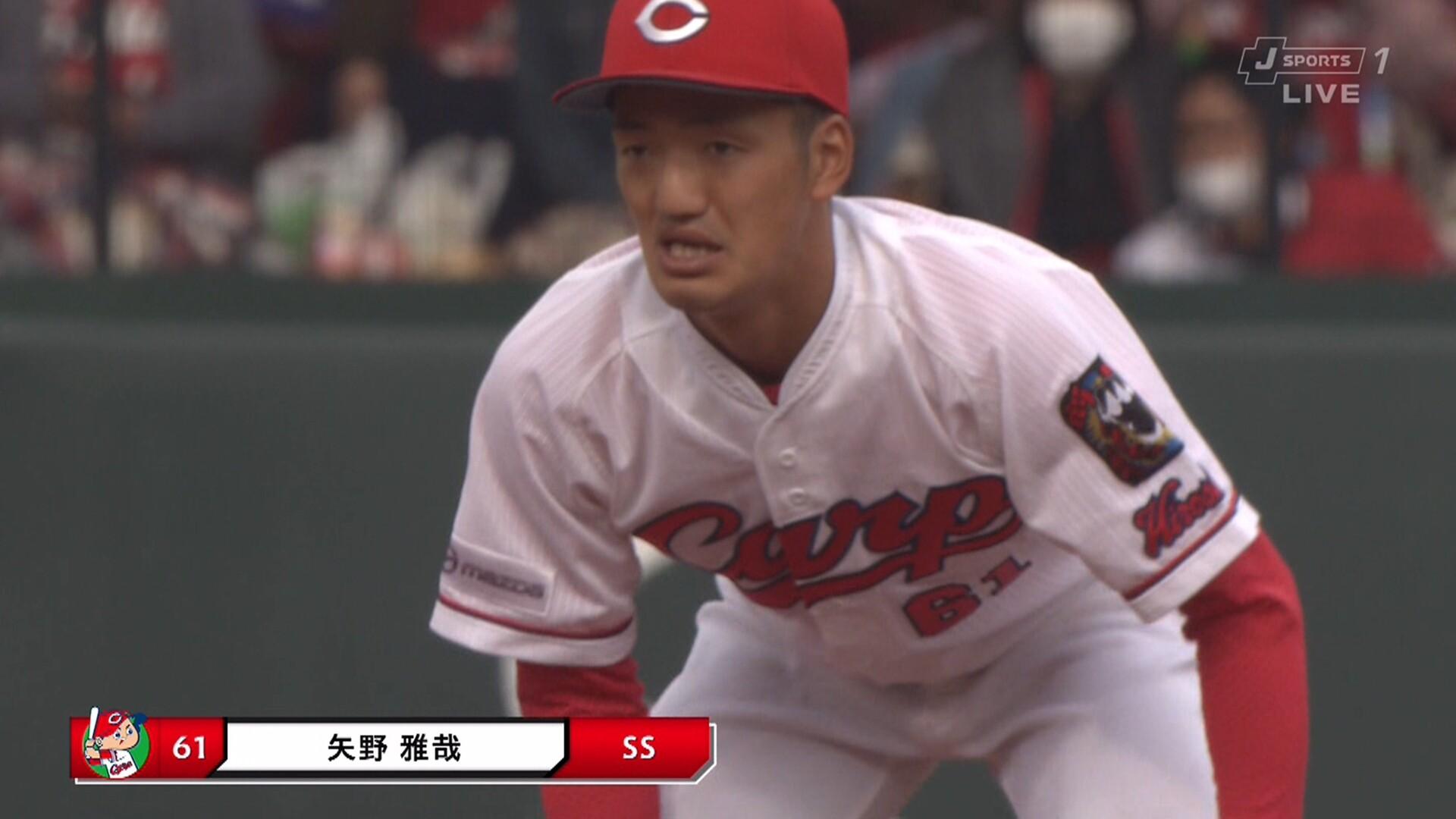 【強肩】 広島・ルーキー矢野、えげつない送球で西川遥輝の内野安打を阻止!