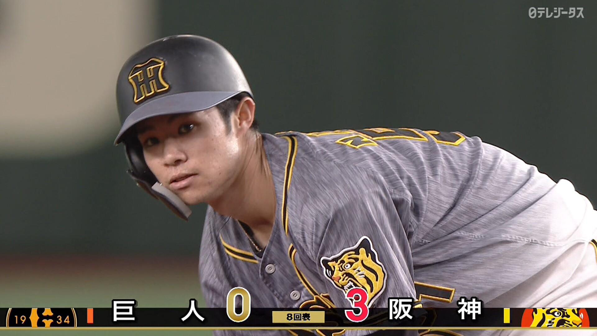 阪神・中野、菅野に止めを刺す2点タイムリー