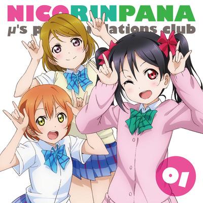 nicorinpana01_jk