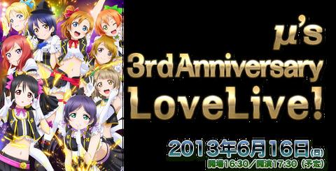 3rdlive_header2