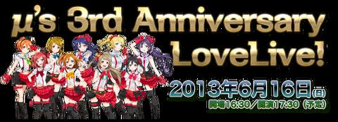 3rdlive_header