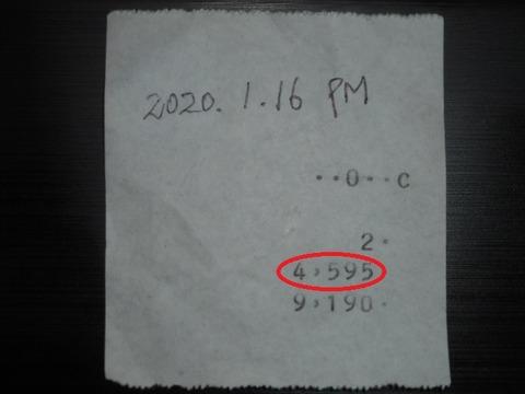DSCN0610