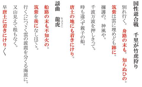 coxinga_ryoko_01s