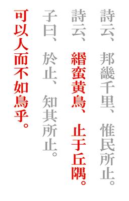 daigaku_01s