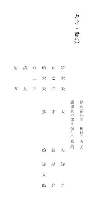 wakatehaiyaku_3