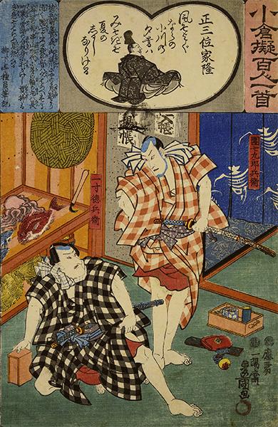 natsumaturi_03