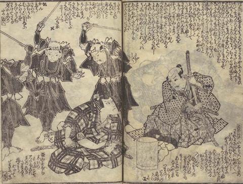 kumiuchi_04