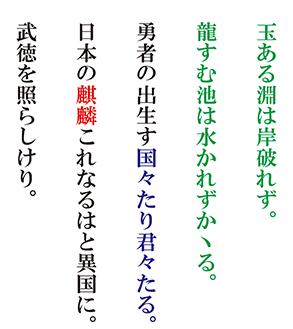 Coxinga_blog_11