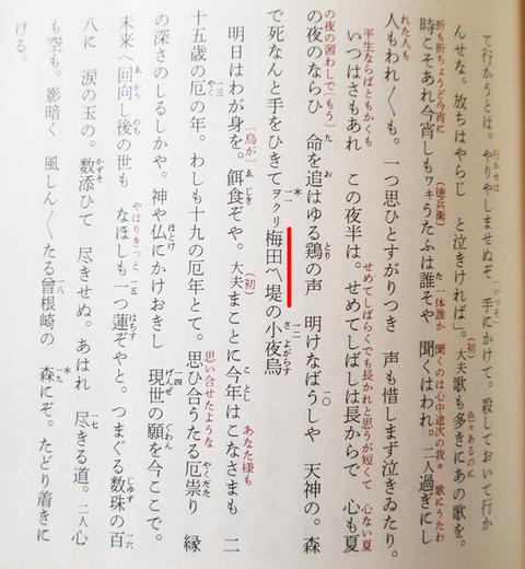 umeda_04