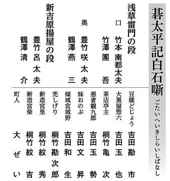 shiraishihanashi_08