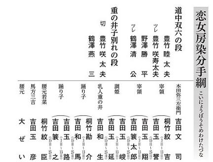 202104_haiyaku_02