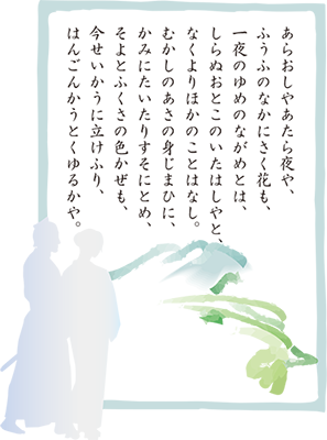 mikumano_kagerosugata