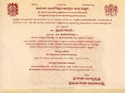 Invitation4.jpg