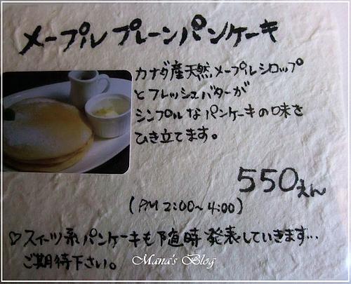 古民家カフェおてんとさん