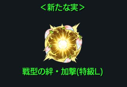 wakuwaku03