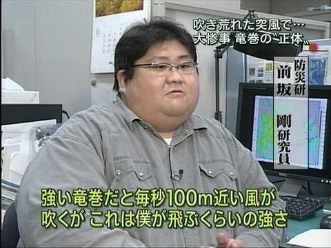 tobukurai