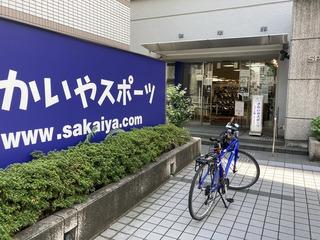 www.sakaiya.com