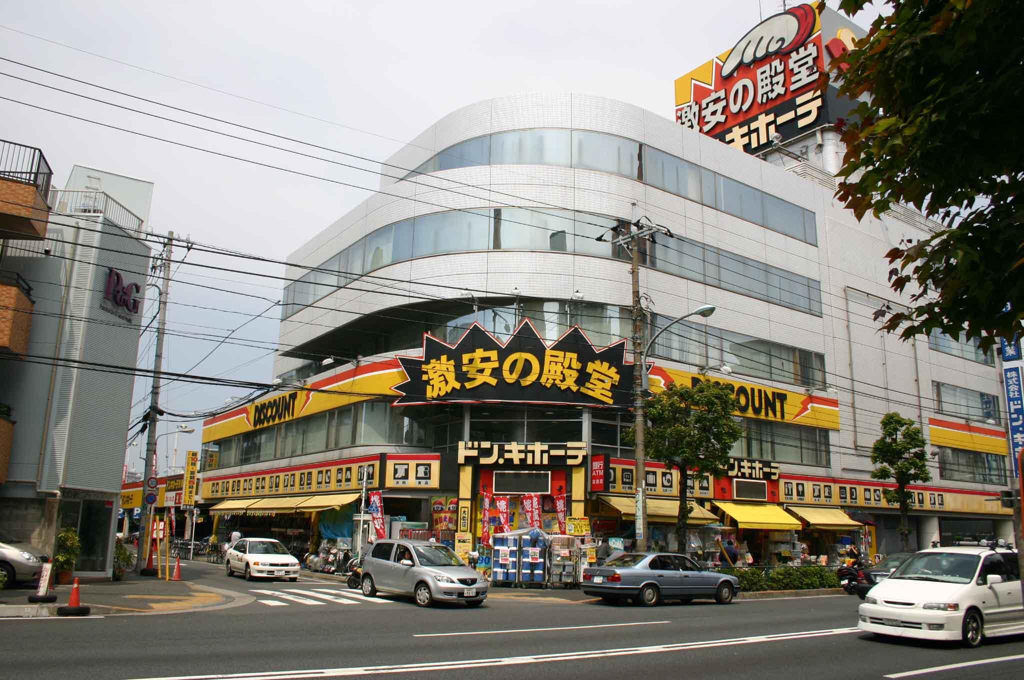 江戸川の畔(ほとり)                kincyan