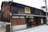 京都町や1