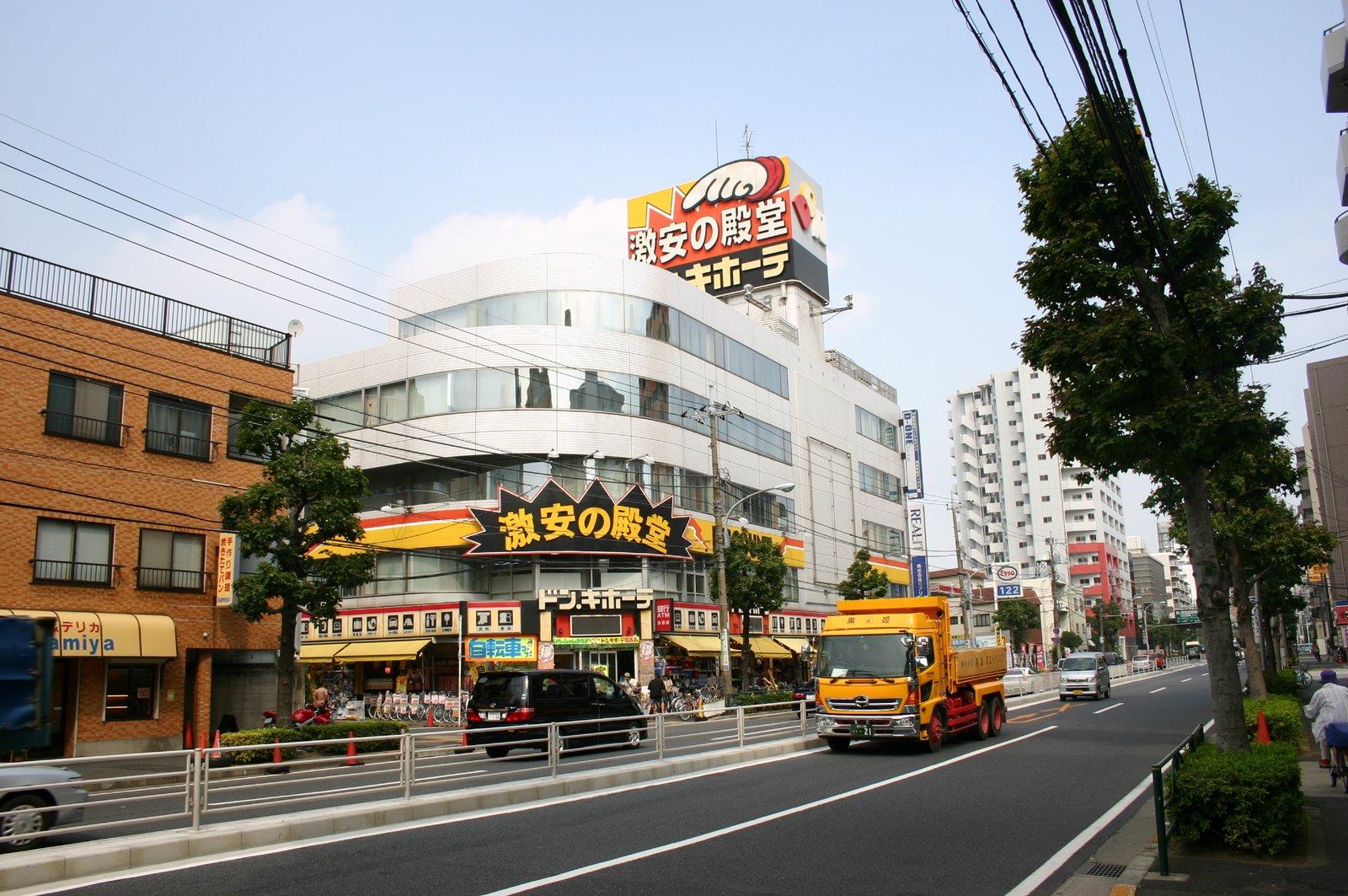 江戸川の畔(ほとり):東京の公園・葛西臨海公園・砧公園 ...