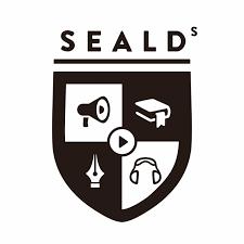sealds_1