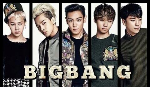 BIG-BANG-02