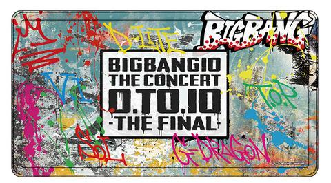 bigbangtable_34