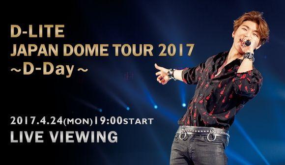 【BIGBANG NEWS】BIGBANGのD-LITE、初のソロドームツアーファイナルを映画館でディレイ上映決定!