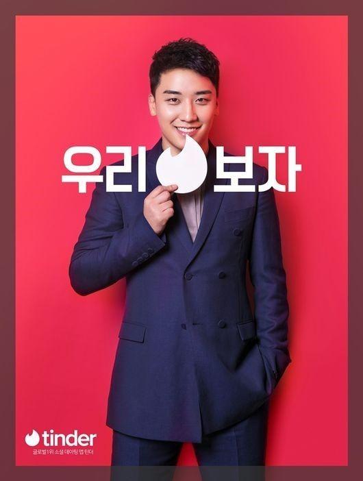 【BIGBANG NEWS】BIGBANGのV.I、シークレットパーティーを開催…選ばれた10人と一緒に食事も