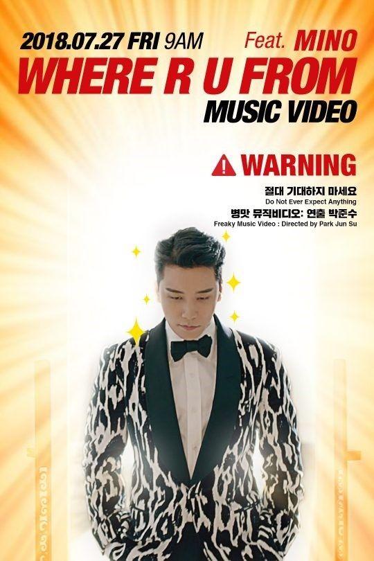 【BIGBANG NEWS】BIGBANGのV.I、新曲「WHERE R U FROM」MV予告ポスター公開…好奇心を刺激するキャッチコピーが話題に