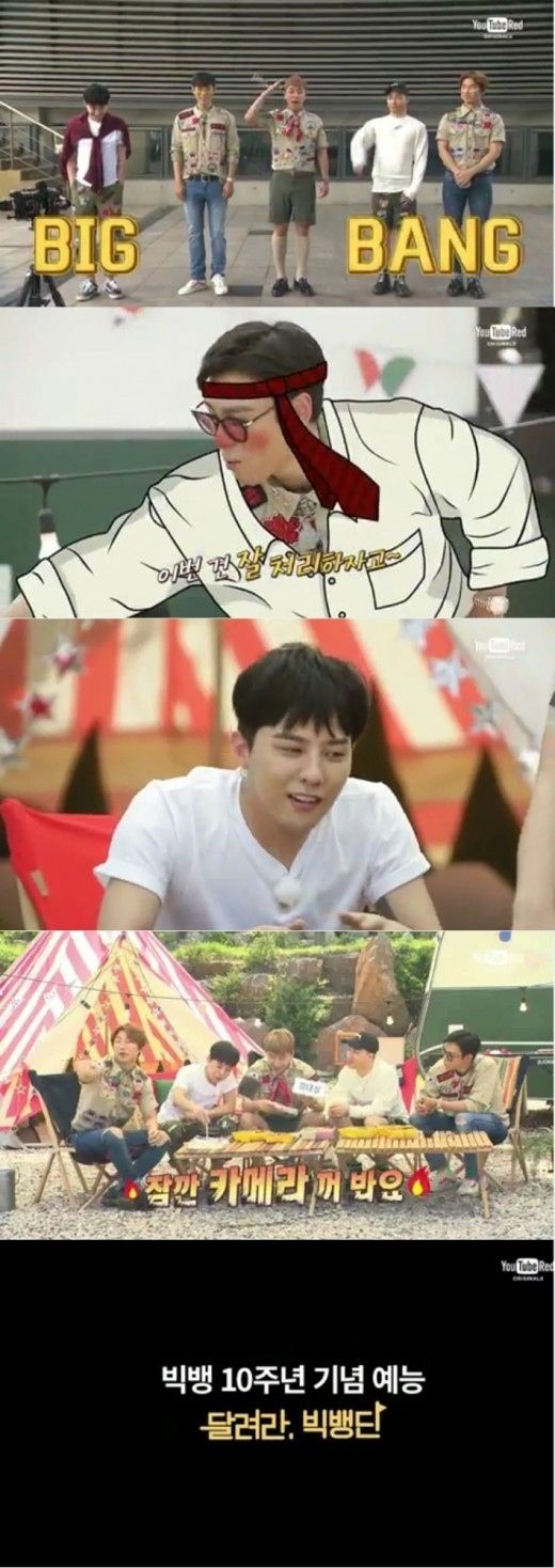 【BIGBANG NEWS】BIGBANG、10周年記念!初の自己制作バラエティ「走れ、BIGBANG」が27日初公開…予告映像に高まる期待(動画あ…