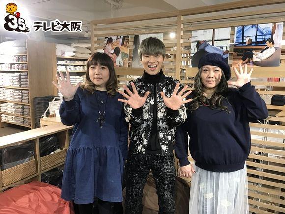 【BIGBANG NEWS】BIGBANGのD-LITE、大阪で放送のバラエティ「やすとものどこいこ!?」にゲスト出演!