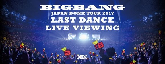 【BIGBANG NEWS】BIGBANG、12月の東京ドーム公演のライブビューイング実施が決定!