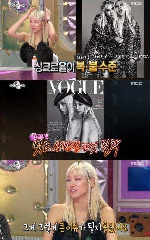 【BIGBANG NEWS】G-DRAGONと上半身裸のバックハグ…美女モデルSOOJOOが当時を語る「想定外の反響」