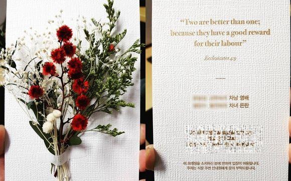 【BIGBANG NEWS】BIGBANGのSOL&ミン・ヒョリン、結婚式の招待状が公開…ソン・ベッキョンが感激「幸せに生きてね」