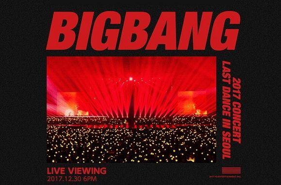 【BIGBANG NEWS】BIGBANG、12月30日のソウルコンサートのライブビューイング実施決定!