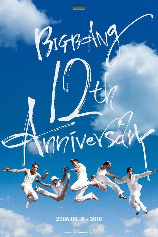 【BIGBANG NEWS】BIGBANG、本日(8/19)デビュー12周年!デビュー当時の写真とともにお祝い
