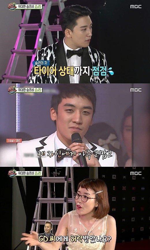 "【BIGBANG NEWS】G-DRAGONが拒否?BIGBANGのV.I、無理な""お願い""に「狂ったと言われて…」"