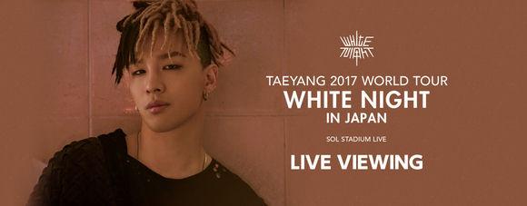 【BIGBANG NEWS】BIGBANGのSOL、ソロ公演「TAEYANG 2017 WORLD TOUR<WHITE NIGHT>IN JAPA…