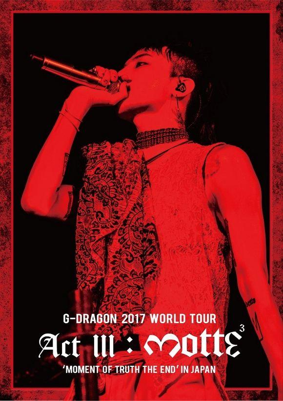 【BIGBANG NEWS】BIGBANGのG-DRAGON、ソロワールドツアー東京ドーム公演映像作品がオリコン週間チャートでも初登場1位に!